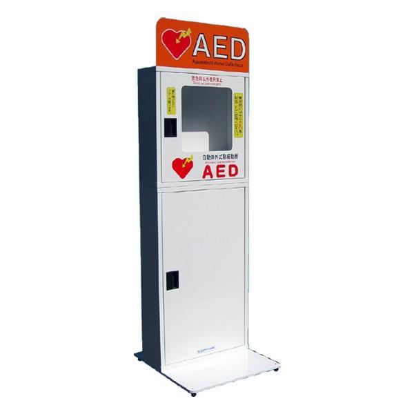 AED収納ボックス JYO-S5 【スタンドタイプ】|suzumori