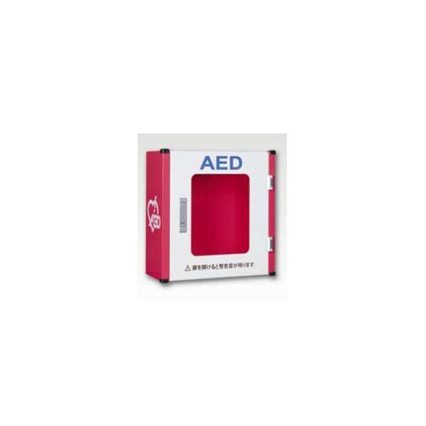 AED収納ボックス MGK-SK-SKB 【壁掛け・壁面設置タイプ】|suzumori