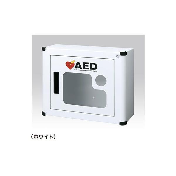 AED収納ボックス FPS 壁掛けボックス(ホワイト)【壁掛け・壁面設置タイプ】 suzumori
