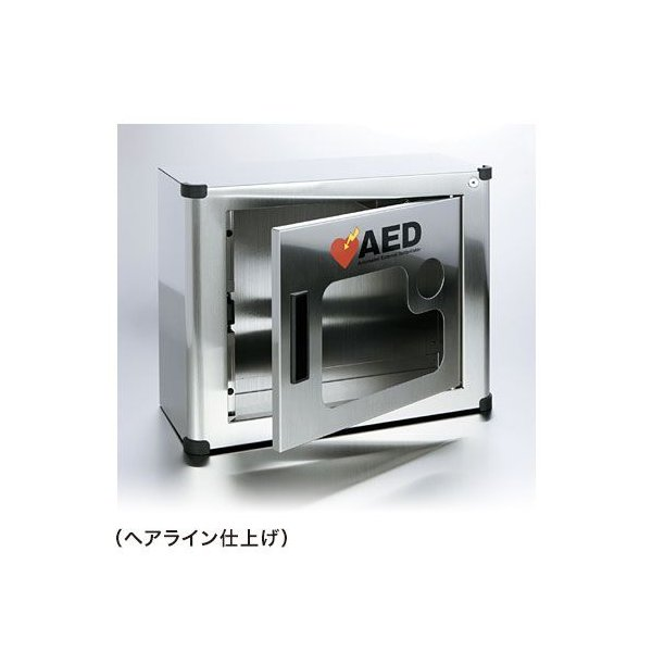 AED収納ボックス FPS 壁掛けステンレスボックス(ヘアライン仕上げ) 【壁掛け・壁面設置タイプ】|suzumori