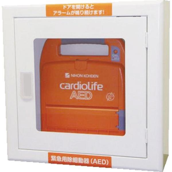 AED収納ボックス 22365 【スタンドタイプ】 あらゆるメーカーのAEDを収納可能|suzumori|03