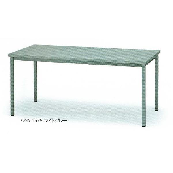 ミーティングテーブル SU-ONS-1260B W1200×D600×H700
