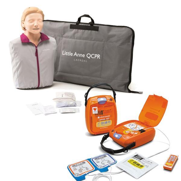 AEDトレーニングユニット「日本光電 TRN-3100」+ CPR訓練用人形「レールダル リトルアン QCPR」セット suzumori