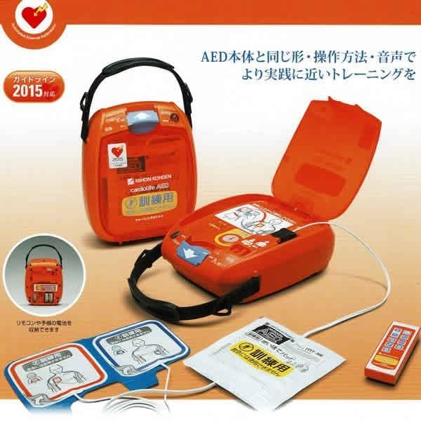 AEDトレーニングユニット「日本光電 TRN-3100」+ CPR訓練用人形「レールダル リトルアン QCPR」セット suzumori 02