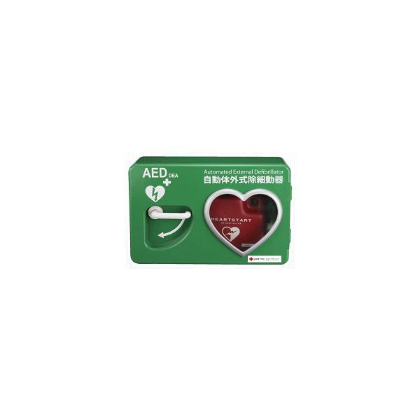 AED収納ボックス AEDライフキャビネット 色:グリーン 【壁掛け・壁面設置タイプ】|suzumori