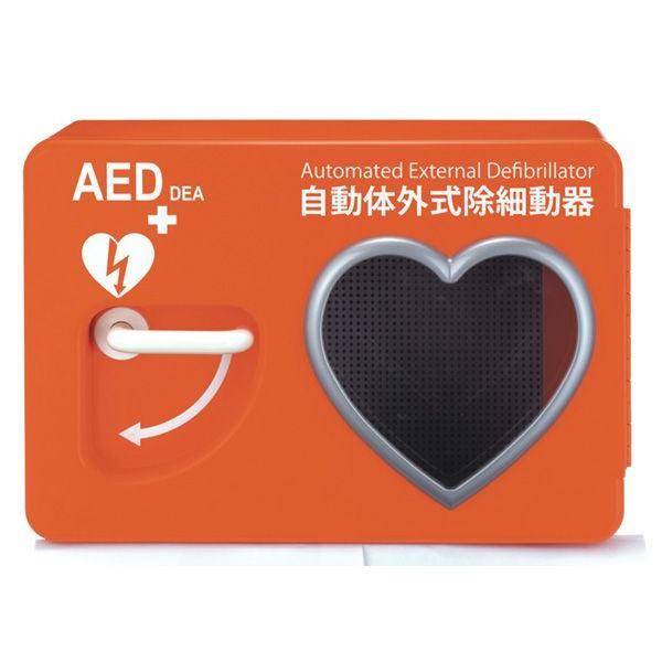 AED収納ボックス AEDライフキャビネット 色:オレンジ 【壁掛け・壁面設置タイプ】 suzumori