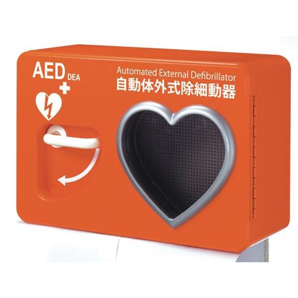 AED収納ボックス AEDライフキャビネット 色:オレンジ 【壁掛け・壁面設置タイプ】 suzumori 02