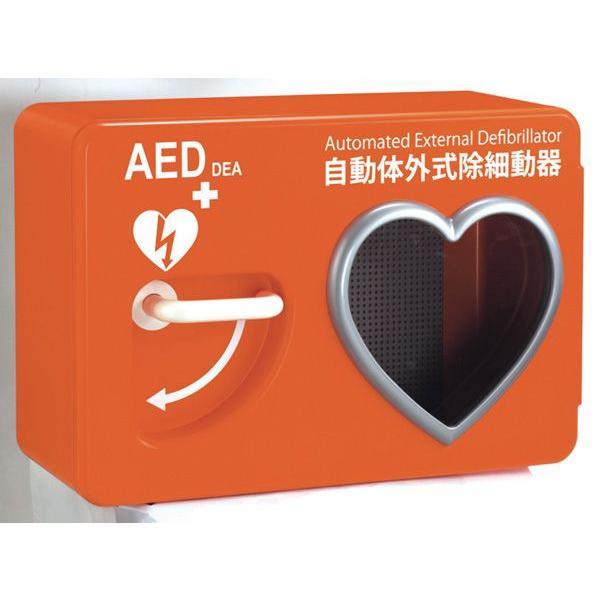 AED収納ボックス AEDライフキャビネット 色:オレンジ 【壁掛け・壁面設置タイプ】 suzumori 03