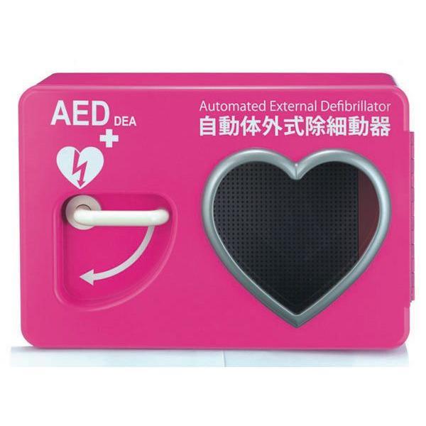 AED収納ボックス AEDライフキャビネット 色:ピンク 【壁掛け・壁面設置タイプ】|suzumori
