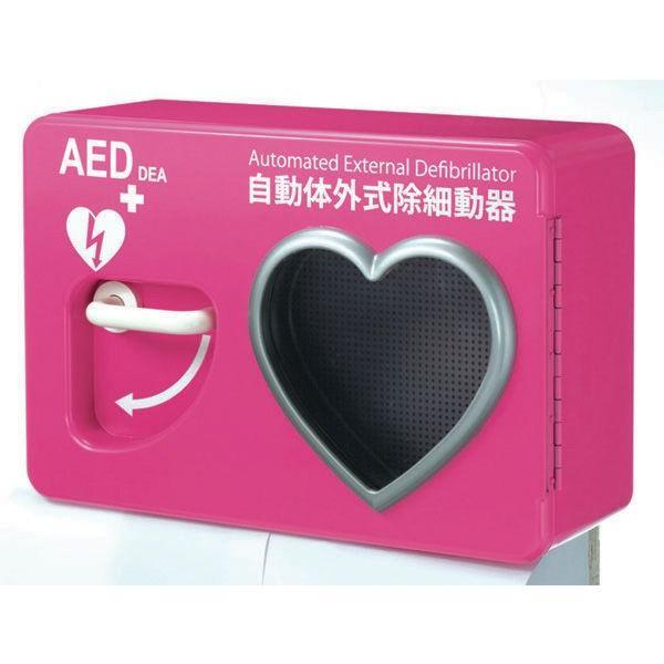 AED収納ボックス AEDライフキャビネット 色:ピンク 【壁掛け・壁面設置タイプ】|suzumori|02