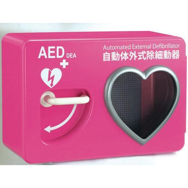 AED収納ボックス AEDライフキャビネット 色:ピンク 【壁掛け・壁面設置タイプ】|suzumori|03