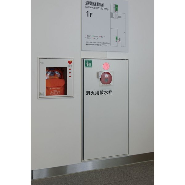 AED収納ボックス UAB-103-PWH 【埋込式タイプ】 警報ベル無し|suzumori|03