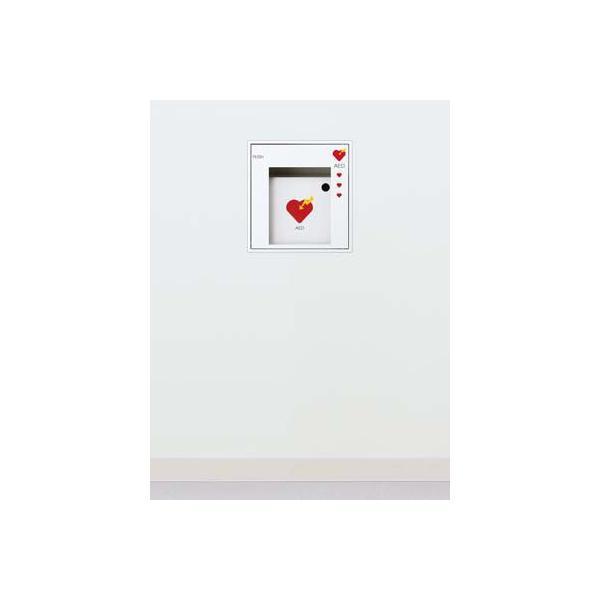 AED収納ボックス UAB-103ZB-PWH 【埋込式タイプ】 警報ベル付き|suzumori
