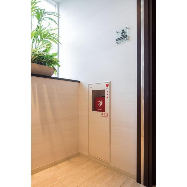 AED収納ボックス UAB-203ZB-PWH 【埋込式タイプ】 収納スペース付き 警報ベル付|suzumori|03