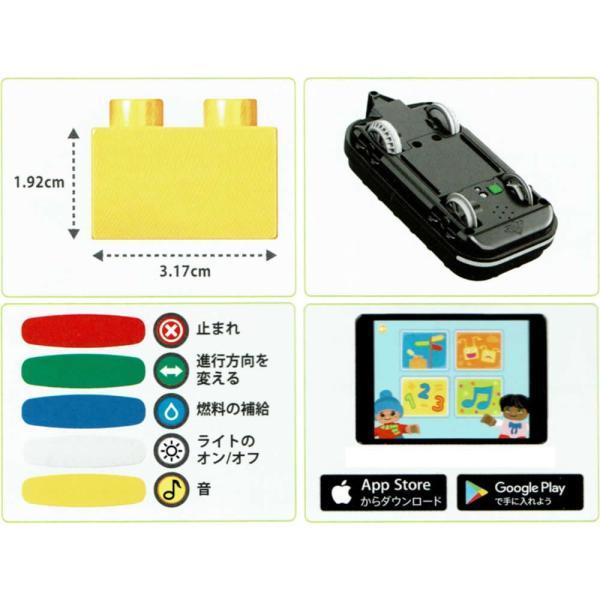 LEGO レゴ DUPLO デュプロ プログラミングトレインセット 45025|suzumori|02