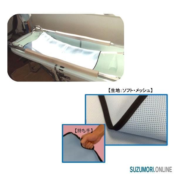 リフトケアシート 救護 マット AED備品 抗菌 介護 移乗|suzumori|06