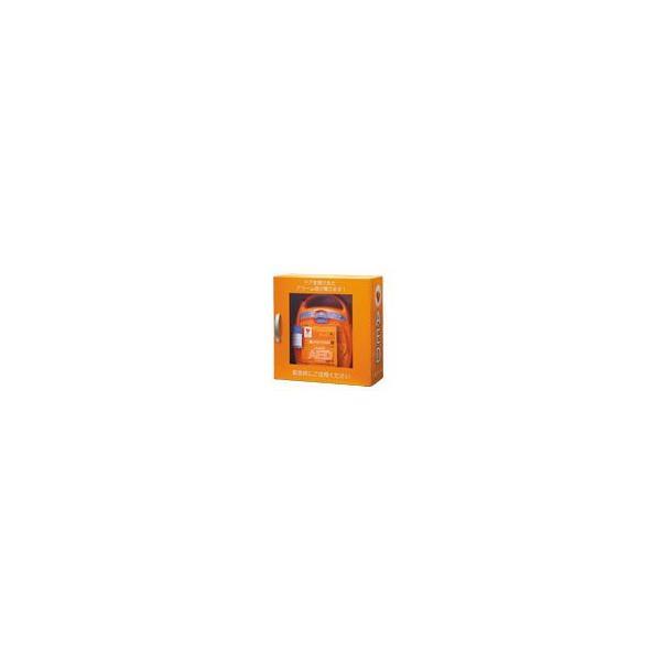 AED収納ボックス YZ-041H7 オレンジ 日本光電 【壁掛け・壁面設置タイプ】|suzumori|02