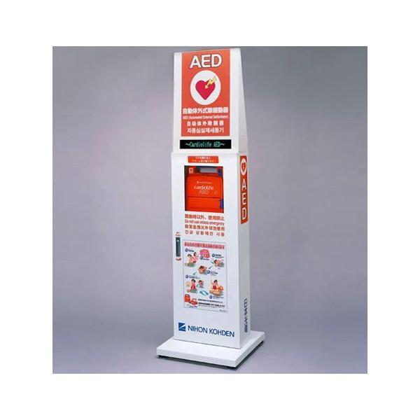 AEDスクロールディスプレイ YZ-042H9 【オプション品】 日本光電|suzumori|02