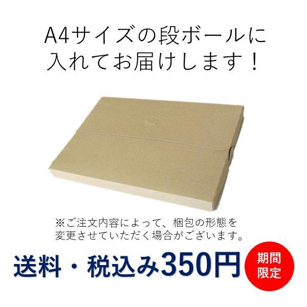 シーツウエス お試しパック 白 綿布 リサイクル  仕上げ拭き 使い捨てぞうきん |suzuroku-uesu|04
