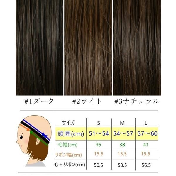 インナーウィッグ レイヤーミディアム 20cm(S/M/L)鈴珠[医療用・帽子用ウィッグ・かつら・抗がん剤治療中、脱毛中の方に]|suzutama|04