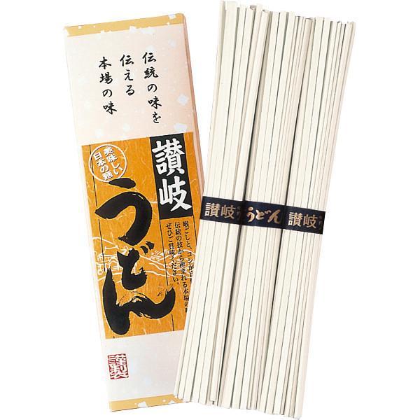 讃岐うどん(3束)〈UP−2〉