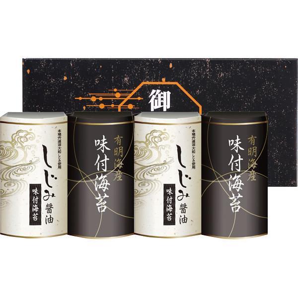 有明海産&しじみ醤油味付のり〈EN−20〉〈A4〉(ce)