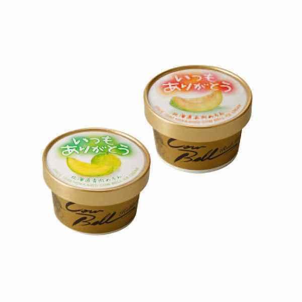 【直送/送料無料】いつもありがとう北海道メロンアイスクリームセット(50個)〈1003ー070018AYL〉 【直送】(bo)cg-1512756