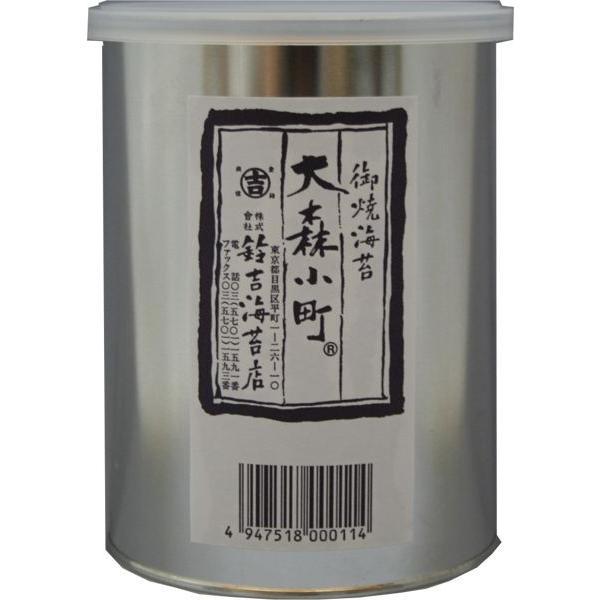 テーブル 海苔 食卓 焼き海苔 丸缶入 8切96枚(全型12枚分)卓上用 のり 有明産  大森小町