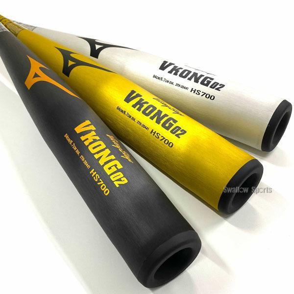 あすつく 送料無料 MIZUNO ミズノ 硬式バット 金属 高校野球対応 硬式金属バットVコング02 ビクトリーステージ 2TH204 83cm 84cm 900g 硬式用  Mizuno 高校|swallow4860jp|05