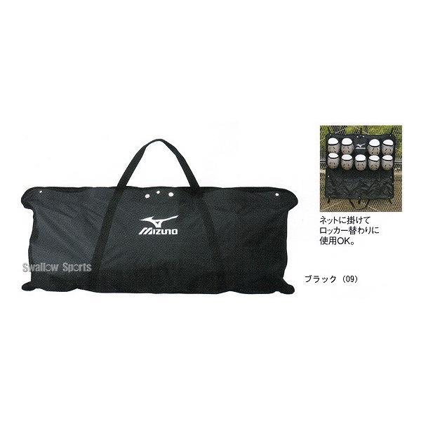 ミズノ 防具 ヘルメットケース 2PC5090 Mizuno 野球部 メンズ 野球用品 スワロースポーツ swallow4860jp