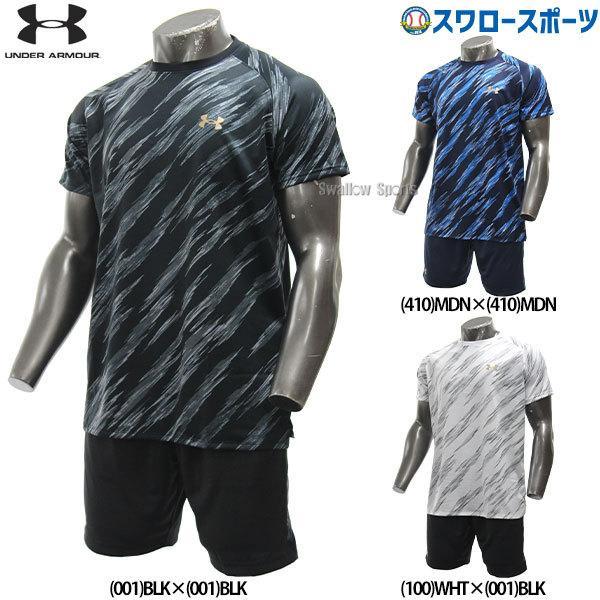 アンダーアーマー上下ウェア上下セットウェアTシャツヒートギアUAテックSSBBノベルティシャツ半袖ハーフパンツショートパンツメン