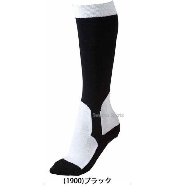 ゼット ZETT 少年 イージー ソックス BK250S (19〜21cm) ウエア ウェア ZETT 靴下 少年・ジュニア用 野球部 少年野球 野球用品 スワロースポーツ swallow4860jp 03