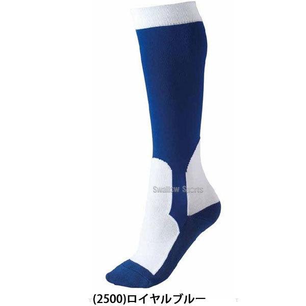 ゼット ZETT 少年 イージー ソックス BK250S (19〜21cm) ウエア ウェア ZETT 靴下 少年・ジュニア用 野球部 少年野球 野球用品 スワロースポーツ swallow4860jp 04