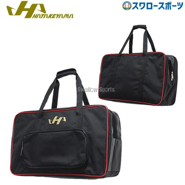 あすつく ハタケヤマ HATAKEYAMA 限定 バッグ キャッチャーギアバッグ CB-450 野球部 野球用品 スワロースポーツ|swallow4860jp