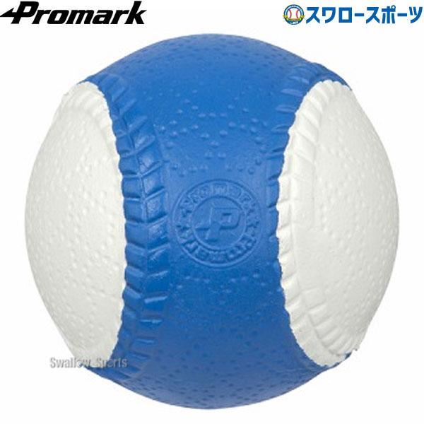 あすつく プロマーク チェックボール 変化球回転 チェック ボール 変化球 J号球 J球 野球 軟式 ボール 変化球 少年 ジュニア BB-960J PROMARK 新商品 野球用