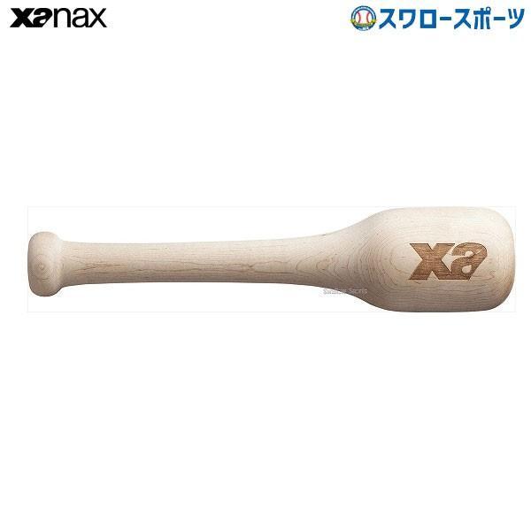 あすつくザナックスグラブハンマーBGF-22グローブ野球部野球用品スワロースポーツ
