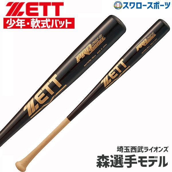 Ishikawa Baseball Association - 野球を通 …