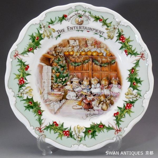 ロイヤルドルトンRoyalDoultonブランブリーヘッジ1986年エンターテインメント飾り皿プレート未使用箱付きレア