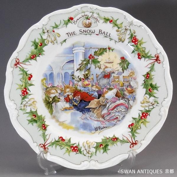 ロイヤルドルトンRoyalDoultonブランブリーヘッジ1984年スノーボール飾り皿プレート未使用レア
