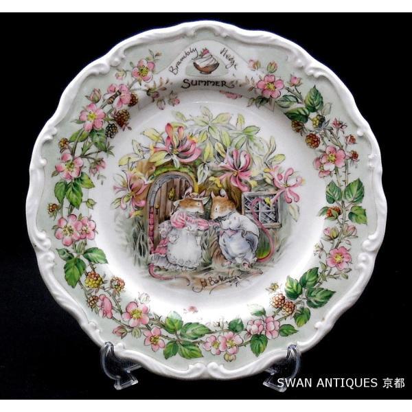ロイヤルドルトンRoyalDoultonブランブリーヘッジサマー飾り皿プレート未使用箱付き