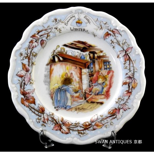 ロイヤルドルトンRoyalDoultonブランブリーヘッジウインター飾り皿プレート未使用箱付き