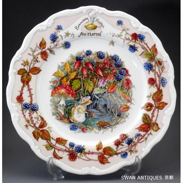 ロイヤルドルトンRoyalDoultonブランブリーヘッジオータム飾り皿プレート未使用箱付き