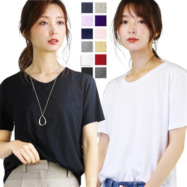 tシャツレディース半袖カジュアルvネックuネックおしゃれ女性用シンプル無地ブラックホワイトsmlxl3lサイズトップスf13-f
