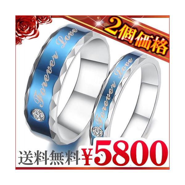 2個セット価格 高級ステンレス製 ペアリング 指輪 人気 シルバー ピンキーリング ペア シルバー ブルー 青 ストーン 刻印 メッセージjpsr11-m-jpsr12-g