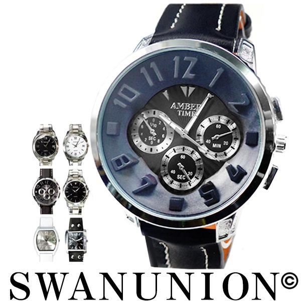 メンズ腕時計凄い60種防水人気おしゃれ男性用ブランド格安安いブラック日付付きシンプル黒白茶アナログ20代30代40代50代