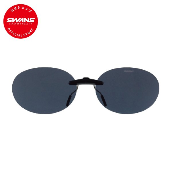 アウトレット SWANSスワンズ公式 SCP-13 SMK2 クリップオン 固定タイプ 偏光レンズモデル
