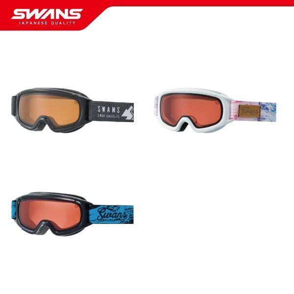 SWANS スワンズ スノー ゴーグル JUMPIN-DH 全3色【21-22 スキー スノーボード くもり止め ジュニア 子ども用 キッズ】