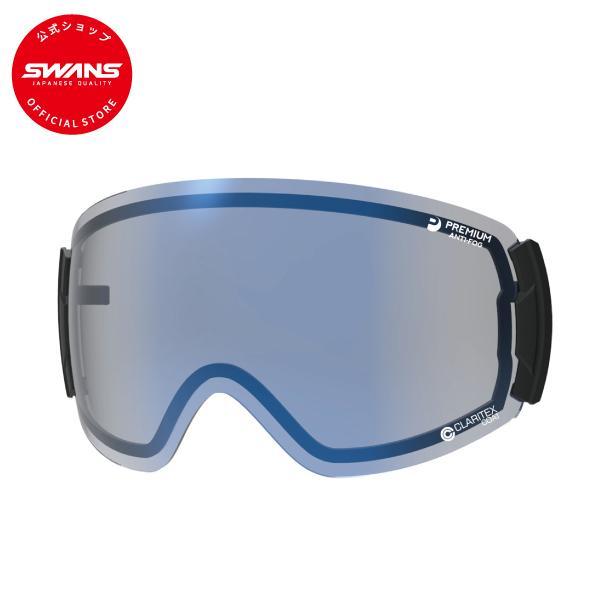 SWANS スワンズ スノー ゴーグル  スペアレンズ LRV-1091 BL/LG ROVO用【21-22 スキー スノーボード ミラー 撥水 くもり止め】