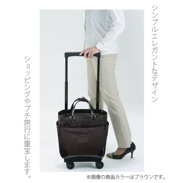 cea059c9d3 ... スワニー キャリーバッグ モノグラーモ・N(M18) ブラック ( おしゃれ 旅行 キャリーケース スワニー ...