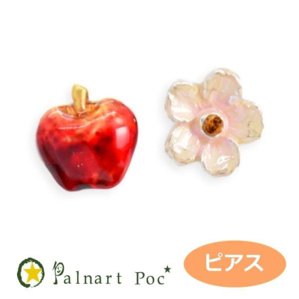 e73fb54331e5e2 パルナートポック ピアス 花りんご PalnartPoc Brough Superior ブラフシューペリアの画像